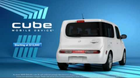 nissan-cube-commercial