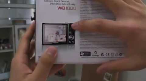 samsung-magic-box-viral-commercial-wb1000
